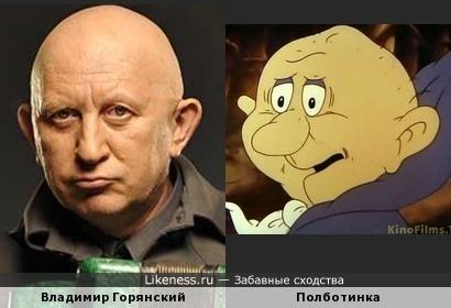 Владимир Горянский и персонаж сказки «Муфта, Полботинка и Моховая Борода»