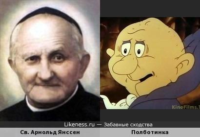 Св. Арнольд Янссен и персонаж сказки «Муфта, Полботинка и Моховая Борода»