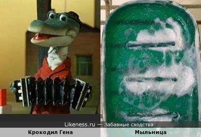 Крокодил Гена и его портрет