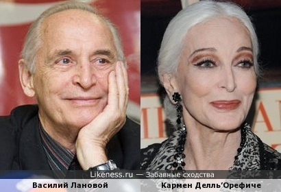 Василий Лановой и Кармен Делль'Орефиче