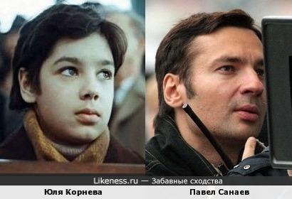 Юля Корнева и Павел Санаев