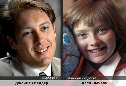 Джеймс Спейдер и Катя Лычёва