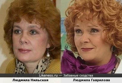 Людмила в квадрате
