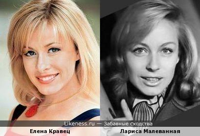 Елена Кравец и Лариса Малеванная