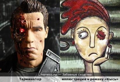 Ах, эти красные глаза...
