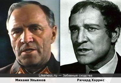 Михаил Ульянов и Ричард Харрис