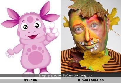 Ушки-листочки)