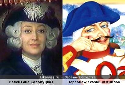 Солдат с иллюстрации к сказке «Огниво» напомнил Валентину Кособуцкую