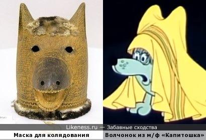Маска для колядования напомнила Волчонка из мультфильма «Капитошка»