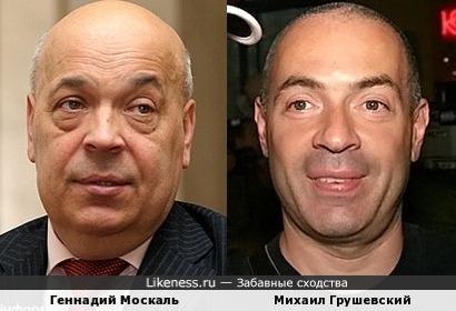 Москаль - Юморист
