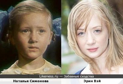 Наталья Симонова и Эрин Вэй