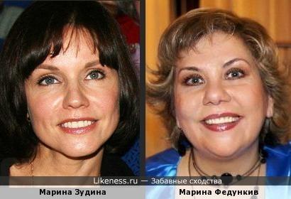 Марина Зудина и Марина Федункив