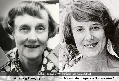 Мама Маргариты Тереховой напомнила знаменитую писательницу