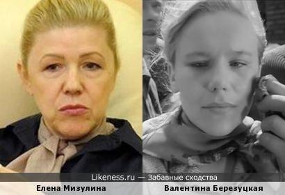 Елена Мизулина и Валентина Березуцкая
