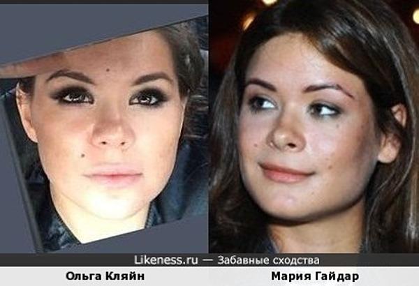 Ольга Кляйн и Мария Гайдар