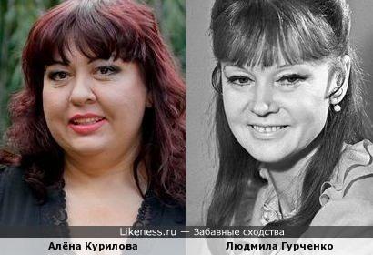 Алёна Курилова и Людмила Гурченко