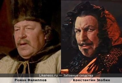 Роман Филиппов и Константин Злобин