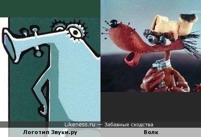 Этот небычный пришелец с трубочкой (логотип сайта Звуки.ру) напомнил волка из мультфильма «Бурёнка из Маслёнкино»