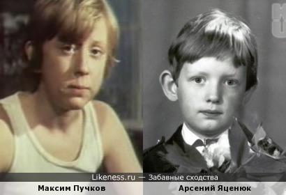 Максим Пучков и Арсений Яценюк