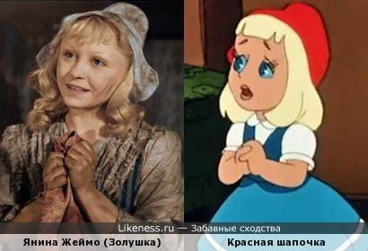 Красная шапочка из м/ф «Петя и Красная шапочка» напомнила Золушку