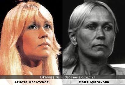 Агнета Фельтског и Майя Булгакова