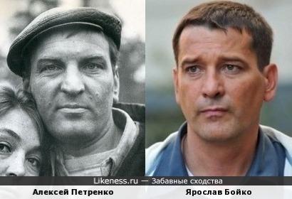 Алексей Петренко и Ярослав Бойко