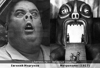 Удивление Евгения Моргунова