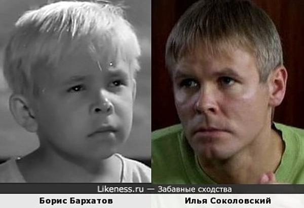 Илья Соколовский и Борис Бархатов