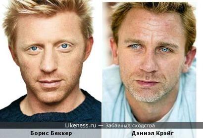 Борис Беккер и Дэниэл Крэйг