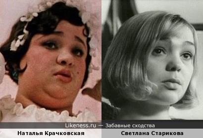 Наталья Крачковская и Светлана Старикова