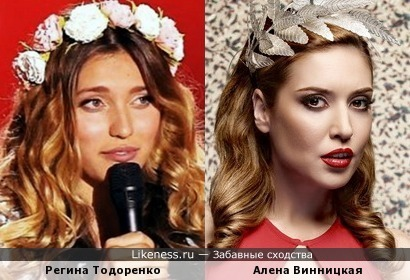 Регина Тодоренко и Алёна Винницкая