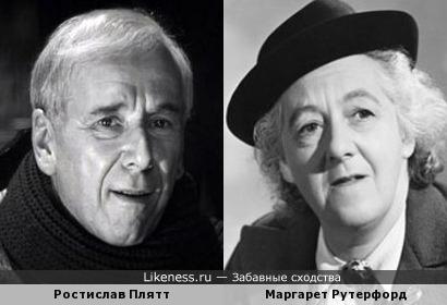 Ростислав Плятт и Маргарет Рутерфорд