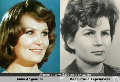 Алла Абдалова и Валентина Терешкова