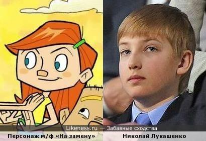 Девочка из мультфильма и мальчик из Беларуси