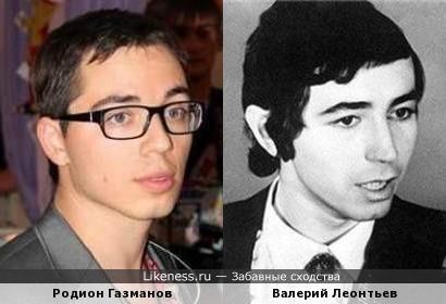 Родион Газманов и Валерий Леонтьев