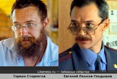 Герман Стерлигов и Евгений Леонов-Гладышев