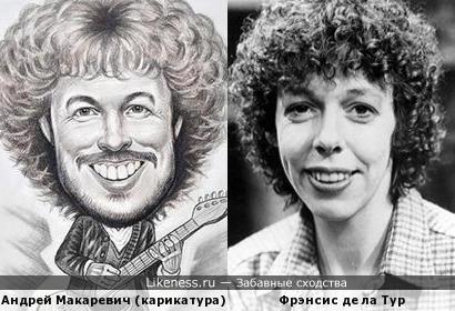 Андрей Макаревич (карикатура) и Фрэнсис де ла Тур