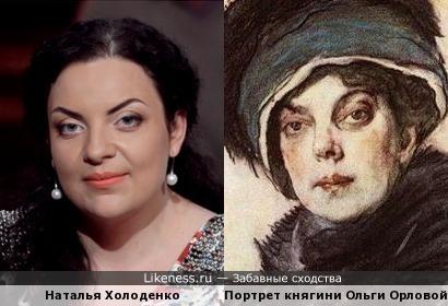 Наталья Холоденко и Портрет княгини Ольги Орловой