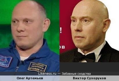 Виктор Сухоруков и Олег Артемьев