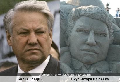 Борис Ельцин и скульптура из песка