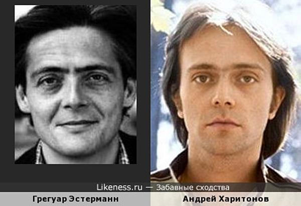 Грегуар Эстерманн и Андрей Харитонов