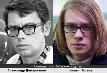 Александр Демьяненко и Филипп Котов