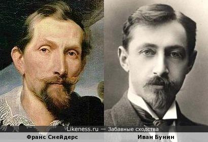 Франс Снейдерс и Иван Бунин