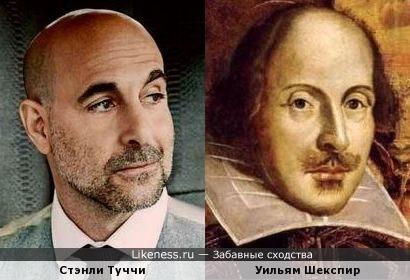 Стэнли Туччи и Уильям Шекспир