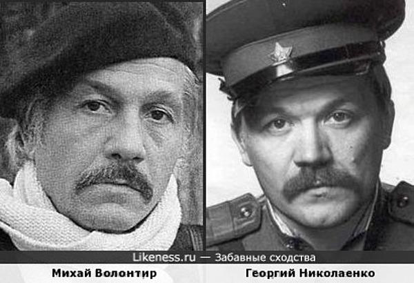Михай Волонтир и Георгий Николаенко (репост)
