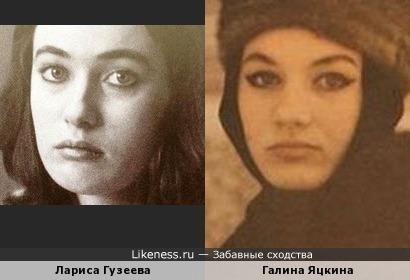 Лариса Гузеева и Галина Яцкина