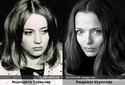 Маргарита Терехова и Людмила Курепова