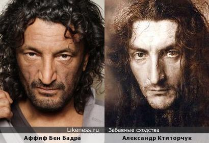 Аффиф Бен Бадра и Александр Ктиторчук