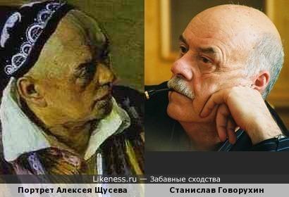 Станислав Говорухин и портрет Алексея Щусева