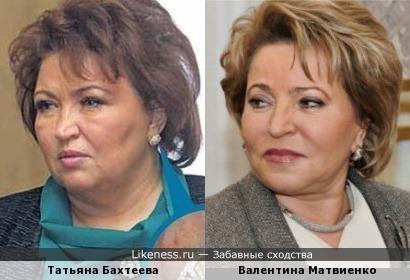 Татьяна Бахтеева и Валентина Матвиенко